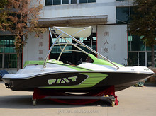 CHINA SEADOO STYLE JET BOAT JET BOATS FOR SALE