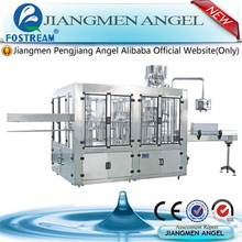 Jiangmen Angel sparking water bottling supplies