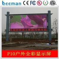 gas station led price sign p10 led display module ads led tv led display