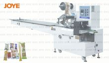 Good Price Waffel and other cake Packing Machine JY-300