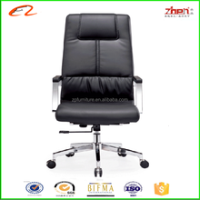 2015 Good quality vintage leather chair milano leather chair ZM-A277