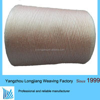 manufacturer produce ne 6s blended open end cotton rayon yarn