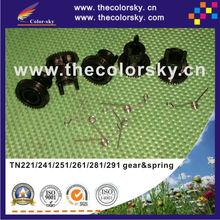 (ACC-TN221) plastic nylon flaging flag gear for brother TN221 TN241 TN251 TN261 TN281 TN291 toner cartridges 1400 pages