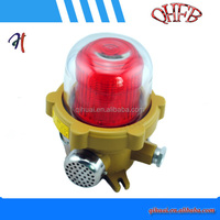 Explosion proof audible and visual fire alarm strobe light
