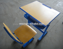 Adjustable School Chair Price For School Furniture