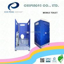 friendly-environmental assembling HDPE plastic double layer mobile toilet