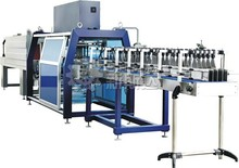 Automatic plastic film shrink wrapping machine