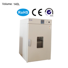 HSGF-9140A Drying Oven for Laboratory