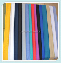 Bedding Fabric Wide Width Solid Dyed 40s*40s