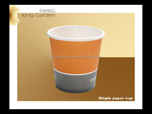 7oz hot drink paper cups 180ml