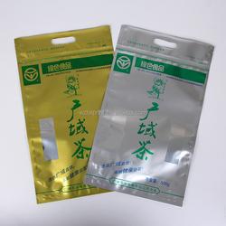 custom printed plastic small aluminum foil zip lock bag/plain foil zip lock bag