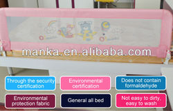 oh ! Machi The second generation for 175cm baby safety bed rail