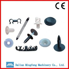 Plastic products manufacturer auto plastic clip fasteners for car