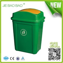 High Quality Plastic Flip Top Indoor Pullout Sanitary Bin For Ladies In China