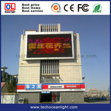 giant electronic advertising lightweight high quality p16 waterproofing rgb 5050 outdoor p16 led display