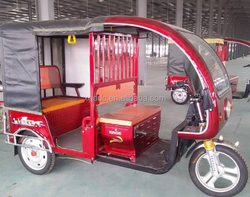 electric tricycle for passenger,3 wheel tricycle for passenger