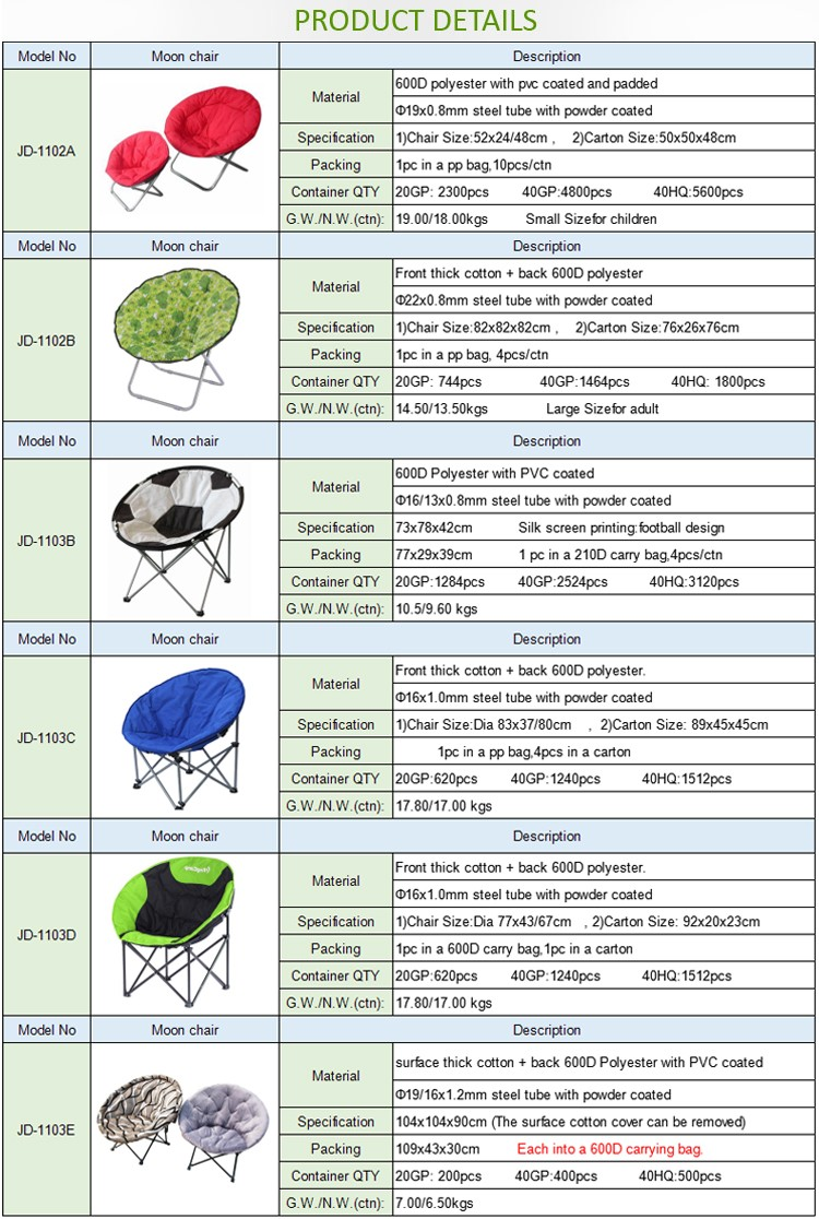 Products details-moon chair.jpg
