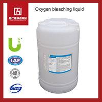 Special equipment Oxygen bleaching liquid Bleach powder supplies wholesale