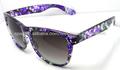 Gafas de sol baratas Ofrecemos las gafas de sol baratas