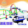 Intelligence early education orbit roller coaster with battery train and light, 137PCS, 520cm length, Slot Toys, orbit toys