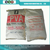 Wholesale China Trade PVA2488 polyvinyl alcohol price