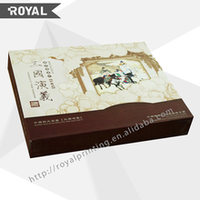 2015 handmade cardboard gift boxes,custom gift boxes wholesale