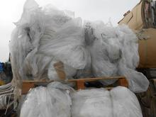 LDPE 99/1 Natural Film
