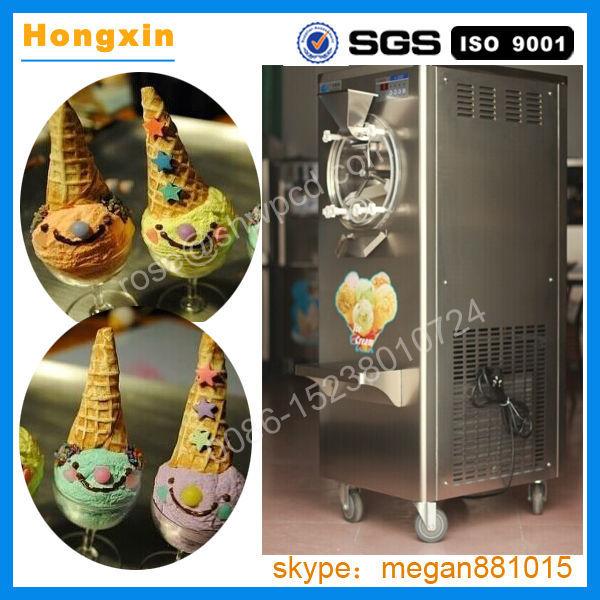 hard ice cream maker machine.jpg