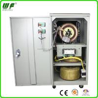 power system stabilizer