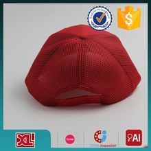 Latest Wholesale Good Quality fitted baby trucker cap from manufacturer