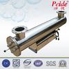 304 stainless steel shell 110V/220V 60HZ uv sterilizer