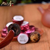 fields and select chrysanthemum best fat burner slimming tea