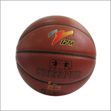 Official size 7 Imported super fiber leather basketball