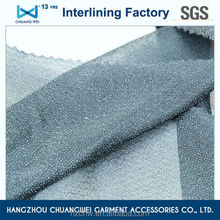 China klnitted ployester garment woven fusible 4 way stretch fabric interfacing(5100) With SGS