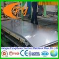 Laminado en frío 8k de alta calidad de 3mm aisi espesor placa de acero inoxidable/316l hoja