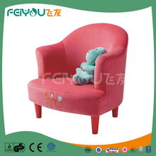 Modern Design Stone Color Fabric Sofa With High Quality