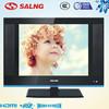 electronics prison tv! square lcd tv 12 volt vegetable slicer as seen on tv lcd