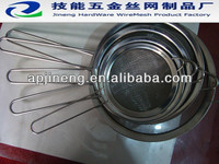 new Stainless Steel Handle Wire Tea and Coffee Strainer