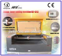 Dahan cnc laser carving machine D2-1312 machine/laser cnc router with 1300*1200mm