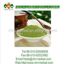 Natural product bamboo matcha whisk