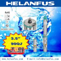 """3.5"""" 90QJ aquarium submersible pump"""