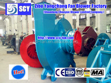 Fire fighting discharge smoke special used fan/Exported to Europe/Russia/Iran