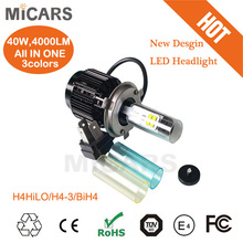 2015 New products 3 colors changeable 4000lm 40w car led lighting