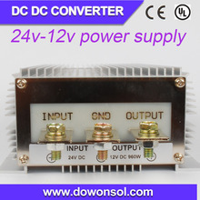 alibaba china 1000w converter 24v to 12v dc power supply module boost converter high output input voltage