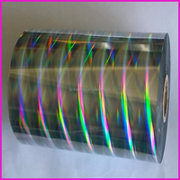 PET holographic lamination roll film for printing and packing