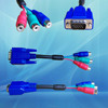 VGA 15Pin Male to 3 RCA Female Cable Assembly
