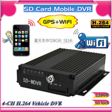 4-CH Mobile DVR support SD card mobile dvr, high resolution H.264 SD DVR with wifi +gps for vehicles