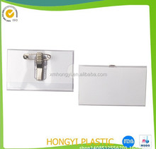 Clear soft pvc badge holder for stationery and office