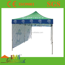 high quality hot sell remote control awning