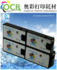 For Canon 2010 compatible ink cartridge